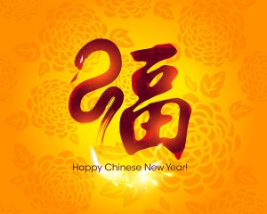 Chinese the wind New Year