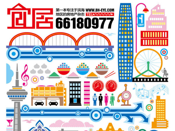 Livable City vector design